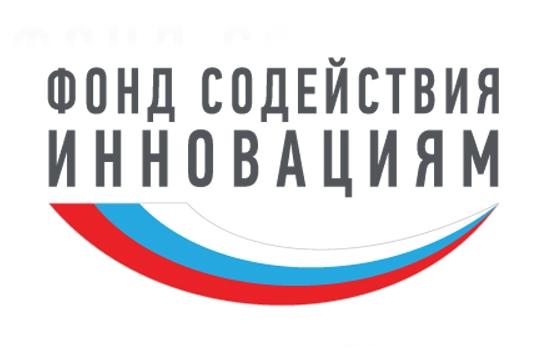 Проект компании «ИСЕРВ» получит поддержку Фонда содействия инновациям РФ по программе «Развитие-НТИ»