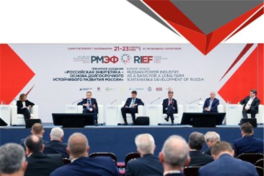 Компания «ИСЕРВ» приняла участие в Российском международном энергетическом форуме