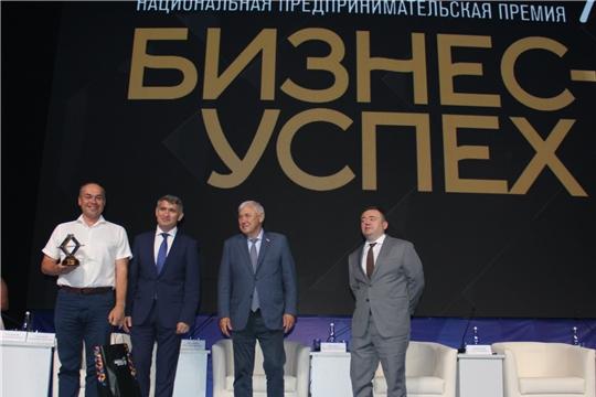 Проект «Мобильная цифровая платформа» компании «ИСЕРВ» стал победителем премии «Бизнес-Успех»