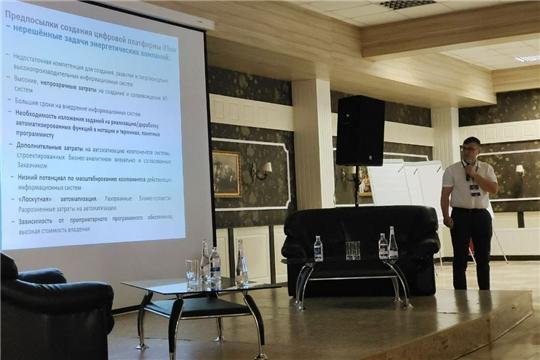 Компания «ИСЕРВ» представила цифровую платформу iFlow на Объединённой конференции ИТ-служб энергетических компаний  - «ОКИТ 2021»